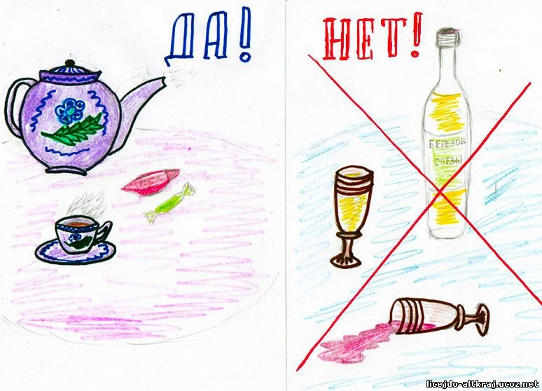 плакат на тему вред алкоголя старовойт поручил